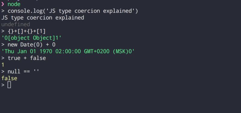 JavaScript type coercion explained