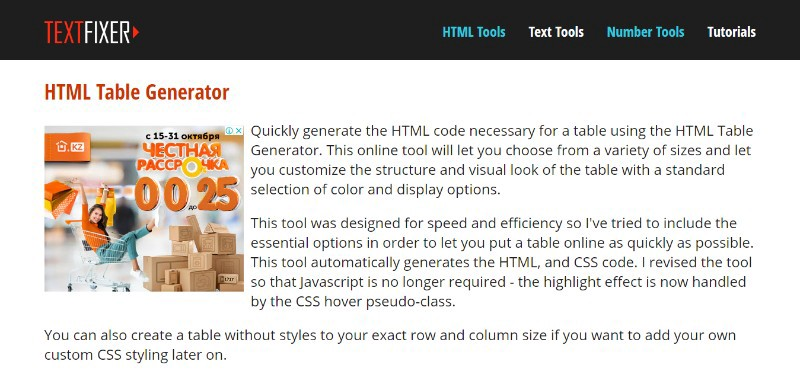 HTML Tables: All there is to know about them