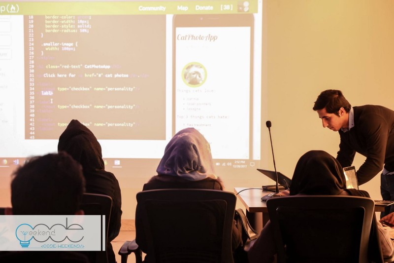 Inside Afghanistan's friendliest coding club