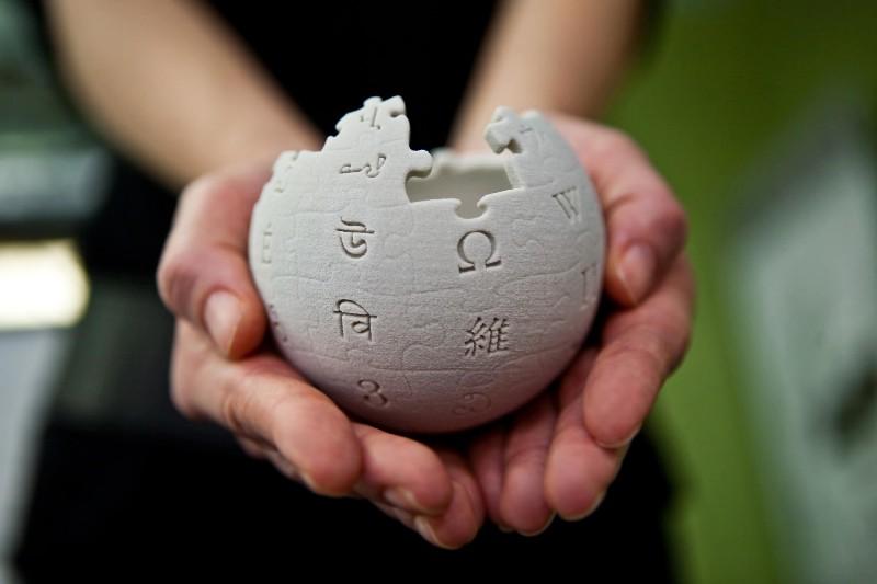Building a Wikipedia Search App