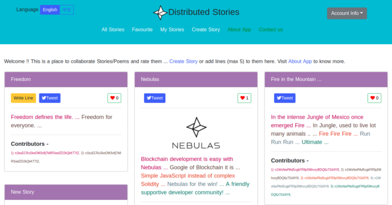 How to architect a DApp using Nuxt js and Nebulas